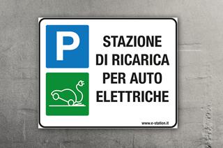 ev-signage